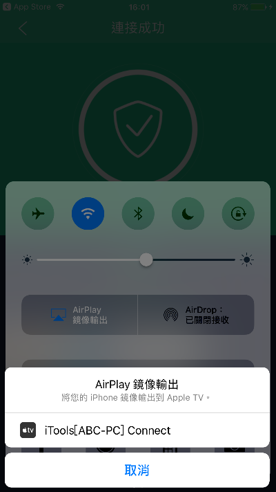 iOS/Android】手機直播教學,OBS Xsplit Mobizen iTools